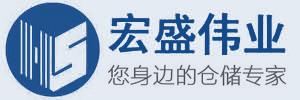 湖南宏盛伟业金属制造有限公司